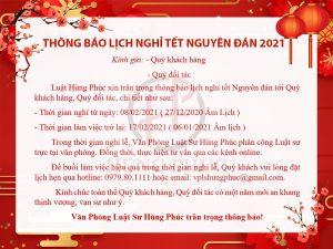 THÔNG BÁO LỊCH NGHỈ TẾT NGUYÊN ĐÁN 2021 | Pháp luật Doanh nghiệp