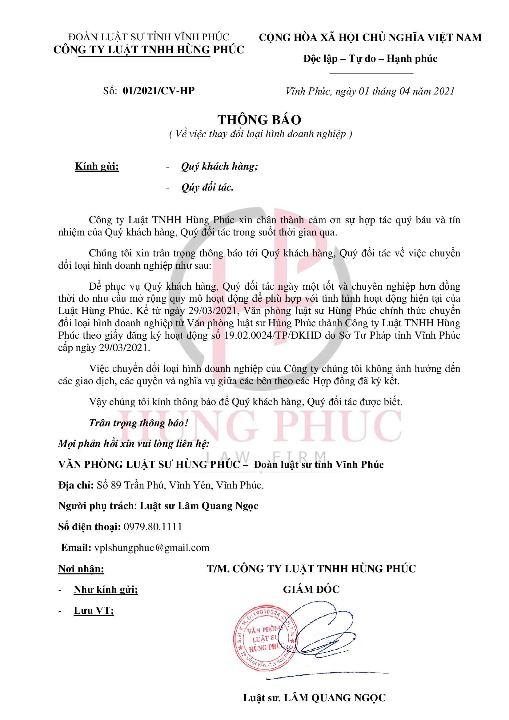 THÔNG BÁO THAY ĐỔI LOẠI HÌNH DOANH NGHIỆP - LUẬT HÙNG PHÚC | Pháp luật Doanh nghiệp