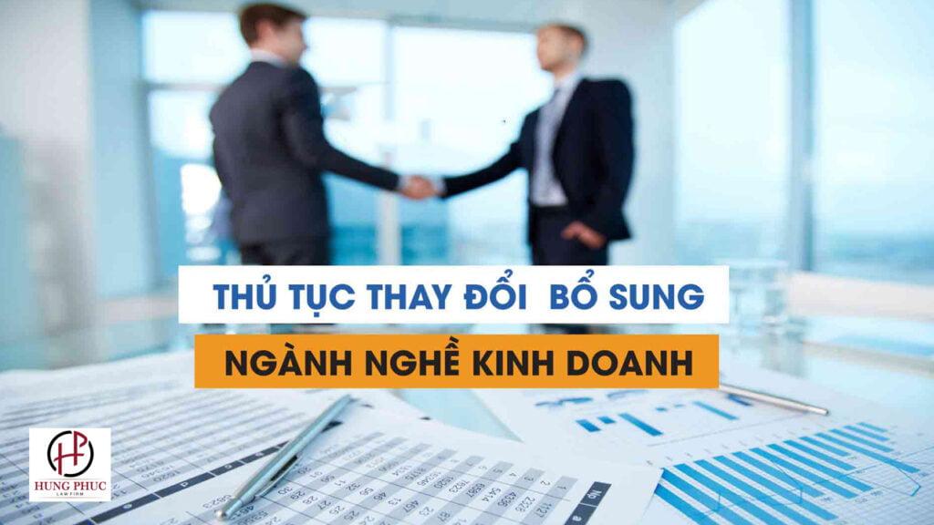 bo-sung-nganh-nghe-kinh-doanh
